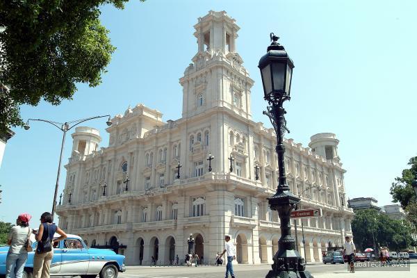 Havana Museums-Cuba Vacation